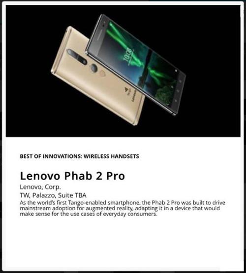 Lenovo 1