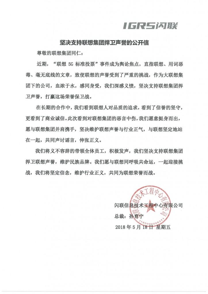 lianxiang